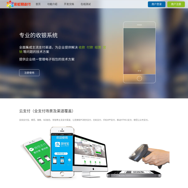 HYC资源网