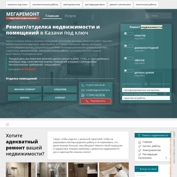 Kazan remon daireler