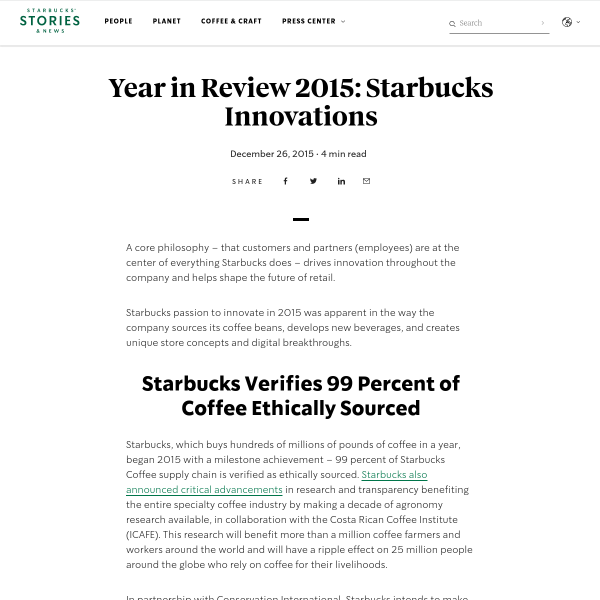 Year in Review 2015: Starbucks Innovations