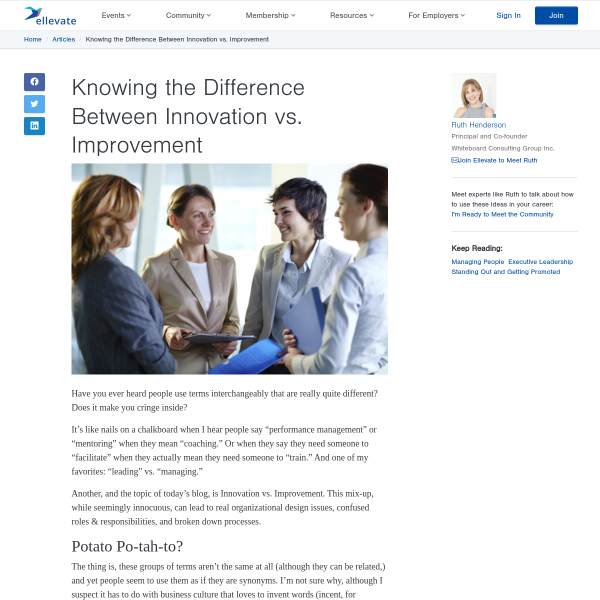 Knowing the Difference Between Innovation vs. Improvement