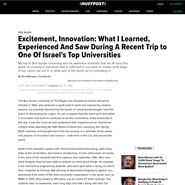 Excitement, Innovation: What I Learned, Experienced And Saw During A Recent Trip to One Of Israel's Top Universities