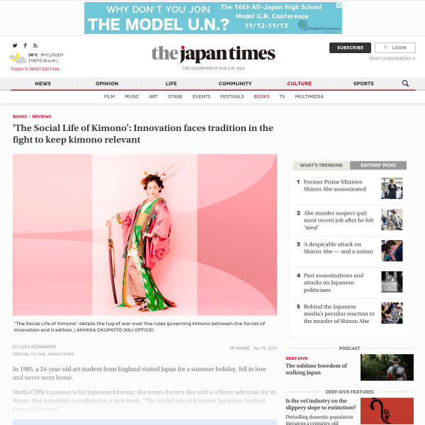 The Social Life of Kimono': Innovation faces tradition in the fight to keep kimono relevant - The Japan Times