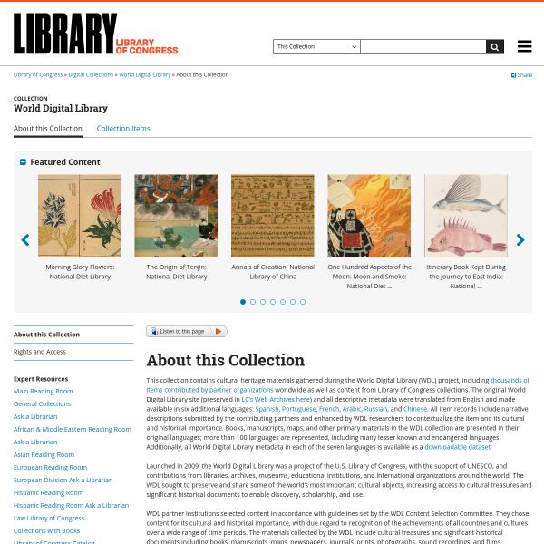 世界数字图书馆主页