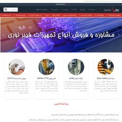 طراحي و پياده سازي واجرا شبکه های کامپیوتری (تست -فیبر نوری -کابل مسی - )