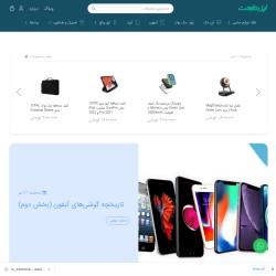 اپل مارکت نمایندگی ارائه کننده تمامی محصولات اپل با واردات قانونی در تبریز