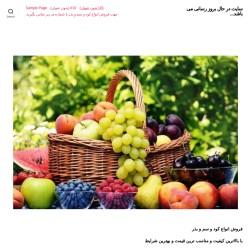 تولید و واردات و فروش انواع کود، سم، بذر