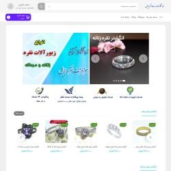 فروشگاه اینترنتی زیورآلات نقره اپال