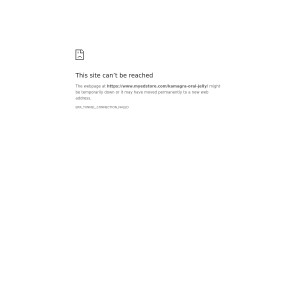 Kamagra Oral Jelly - Fast Acting Jelly - For Harder Erection