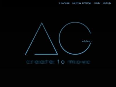 Cайт AG-Video