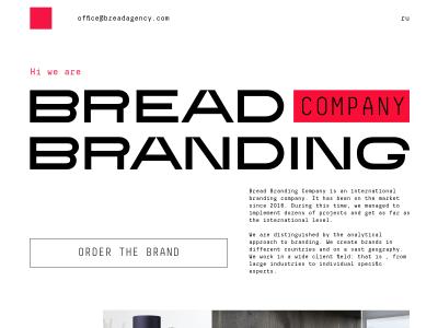 Cайт Bread Agency
