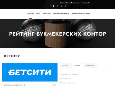 Cайт Лучшие event-площадки России