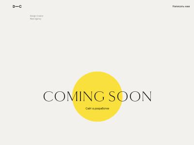 Cайт Design Creator