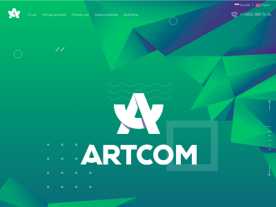 Cайт АRTCOM