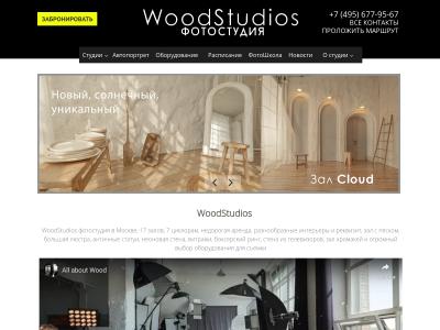 Cайт Wood Studios